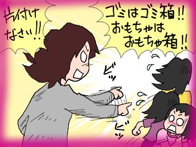 mama_kateihoumon03.jpg