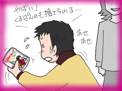 mama_kateihoumon05.jpg