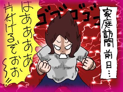 mama_kun01.jpg