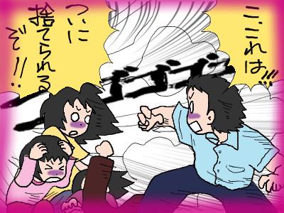 mama_kun02.jpg