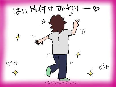 mama_kun05-1.jpg