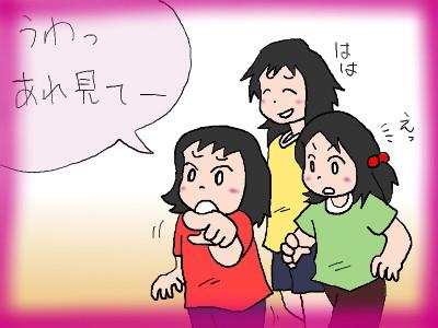 papa_neitazura01.jpg