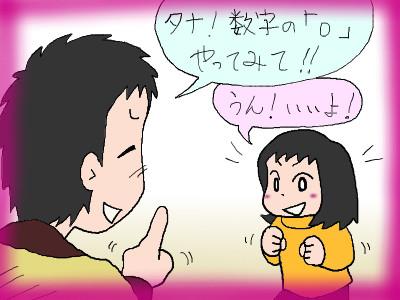 tana_0_01.jpg