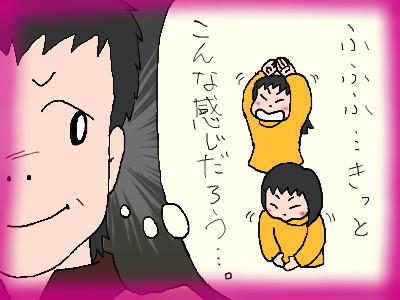 tana_0_02.jpg