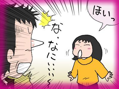 tana_0_03.jpg