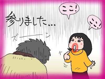 tana_0_04.jpg