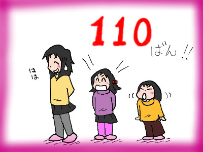 tana_0_05.jpg