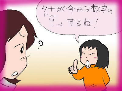 tana_902.jpg