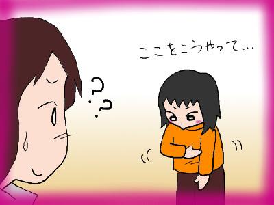 tana_903.jpg
