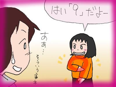 tana_904.jpg