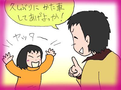 tana_buuu01.jpg