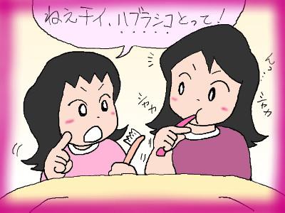 tana_haburasiko01.jpg
