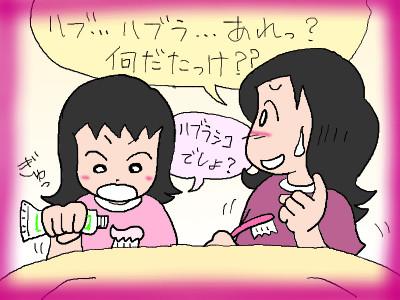 tana_haburasiko04.jpg