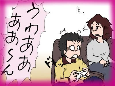 tana_hanasinagai01.jpg