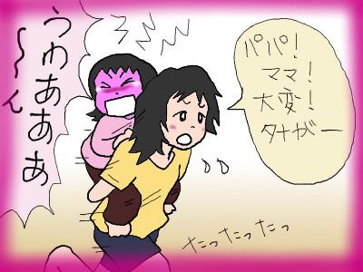 tana_hanasinagai02.jpg