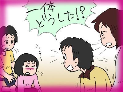 tana_hanasinagai03.jpg