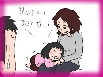 tana_hanasinagai05.jpg