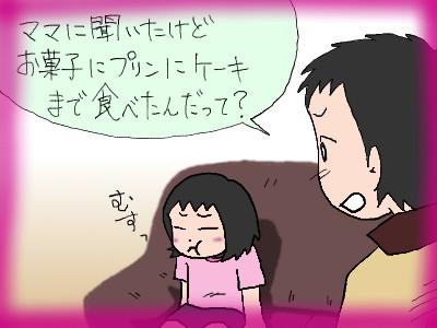 tana_musu02.jpg