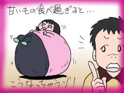 tana_musu03.jpg