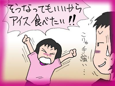 tana_musu04.jpg