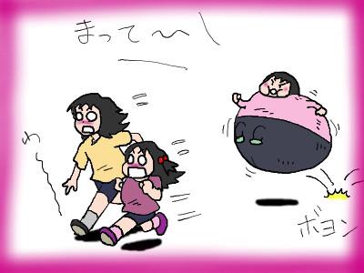 tana_musu05.jpg