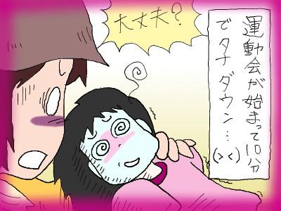 tana_neccyuusyo04.jpg