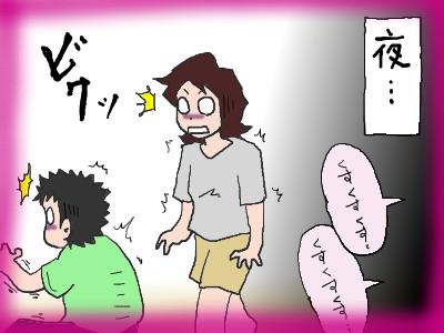 tana_netudewarau01.jpg