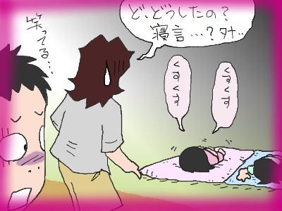 tana_netudewarau02.jpg