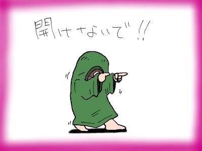tana_obake05.jpg