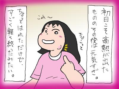 tana_otafukudata02.jpg