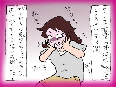 tana_otafukudata03.jpg