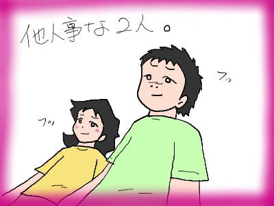 tana_otafukudata05.jpg