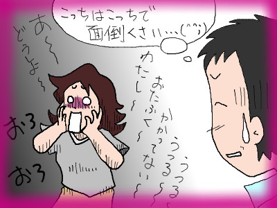 tana_otafukuka04.jpg