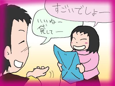 tana_tako03.jpg