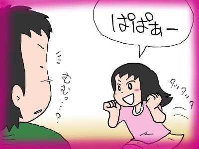 tana_yukitoana01.jpg