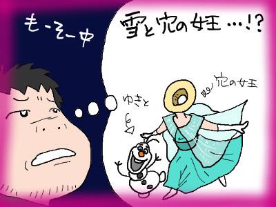 tana_yukitoana03.jpg
