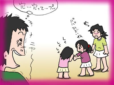 tana_yukitoana04.jpg