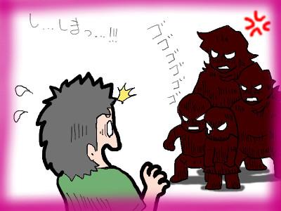tana_yukitoana05.jpg
