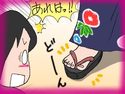 yuu-yukatageta02.jpg