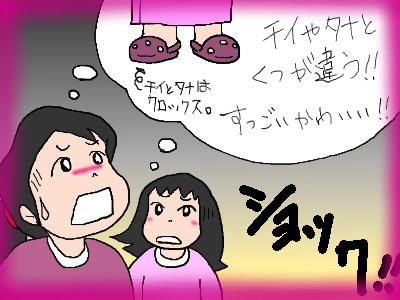 yuu-yukatageta03.jpg