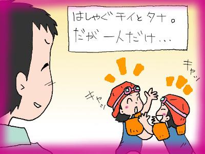 yuu_donyori02.jpg