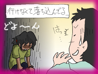 yuu_donyori03.jpg