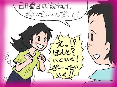 yuu_donyori05.jpg