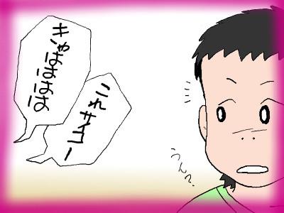 yuu_kakurefan01.jpg