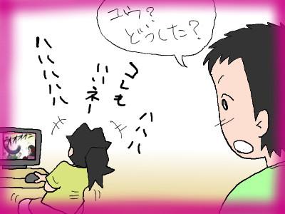 yuu_kakurefan02.jpg