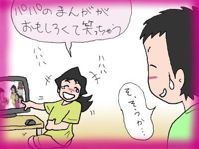 yuu_kakurefan03.jpg