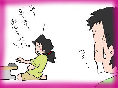 yuu_kakurefan05.jpg