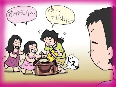 yuu_kikan02.jpg