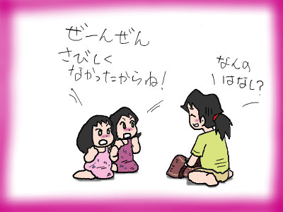 yuu_kikan05.jpg
