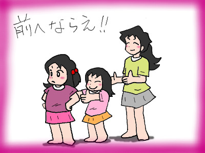 yuu_maeninarai05.jpg